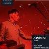 Red Bull Music presents: Felix Kubin / Gazgolder