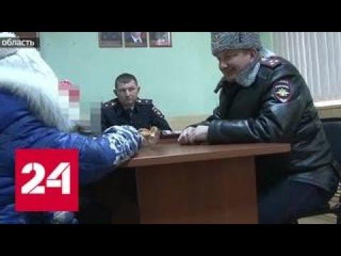 Полиция сможет отследить пропавшего человека по мобильному без разрешения суда Россия 24