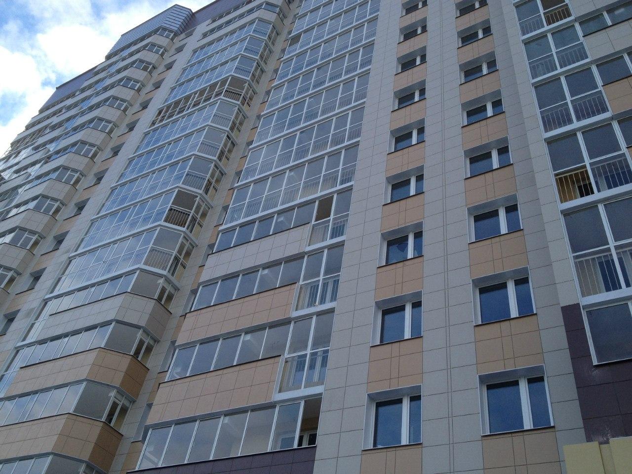 Социальная ипотека в Казани