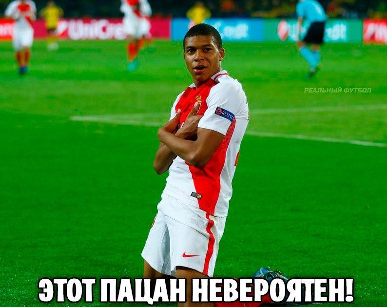 Килиан Мбаппе в Лиге чемпионов забивает гол каждые 47 минут! ????
