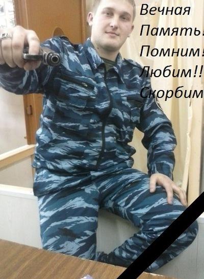 Серега Сухарников, 29 июня 1996, Москва, id154771157