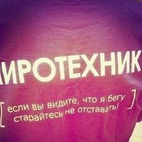 Алексей Климофских, 4 февраля , Курган, id210509636