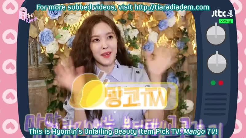 [ENG SUB] 190603 Hyomin - JTBC4 Beauty Room 뷰티룸.E09 (Hyomin cut)