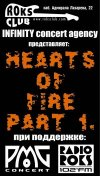 04-10-007 Hearts of fire. Part 1(Heavy Metal Fest) в Roks Club!!! Сбор народа