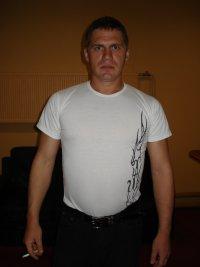 Вячеслав Синкин, 21 ноября 1977, Вольск, id5840276
