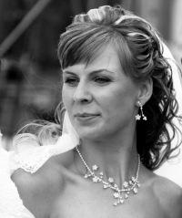 Алина Тишалович, Liepāja