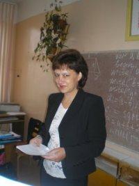 Ольга Ямщикова(Дырда)
