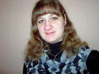 Ольга Бардина