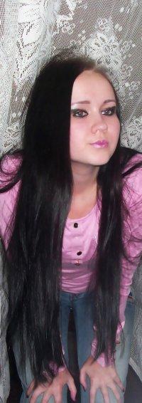 Svetlana Gott