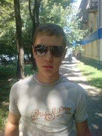 Артём Родинский