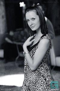 Виктория Яковенко