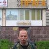 Andrey Kochurov