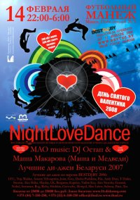 NightLoveDance