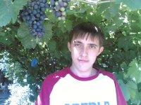 Денис Волков, 11 ноября , Москва, id3918365