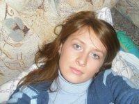 Мария Копылова, 9 ноября 1987, Александров, id5088527