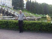 Александр Аветян, Гёйгёль