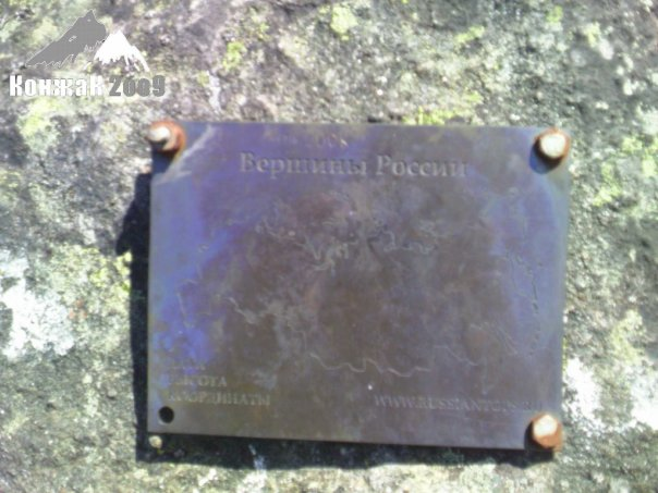 Лёва Васильев, Екатеринбург - фото №11