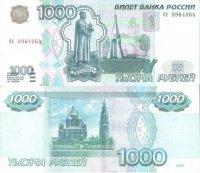 Какого цвета 1000 рублей стоимость монеты 2 рубля с гагариным