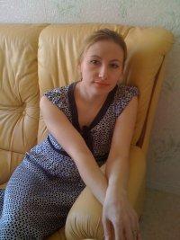 Veronika Gaeva, Dijon