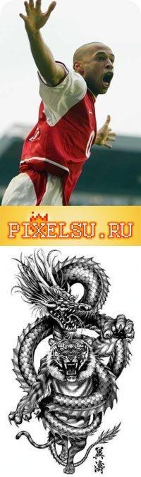 Илья Руденко