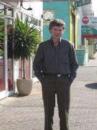 Ян Глозман, Lod
