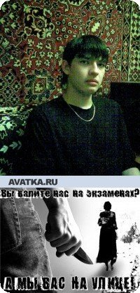 Марсель Исхаков