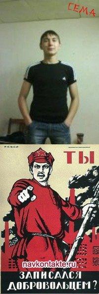 Семён Якушев