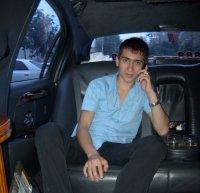 Егор Валерьевич, Благовещенск