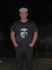Vadim Petrov, Tukums