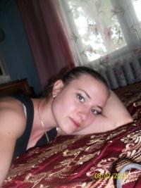 Виктория Азанова, 5 июня 1990, Краснокаменск, id136317460