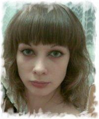 Светлана Сычева, 25 августа 1988, Брянск, id21016882