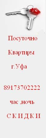 Азбука Аренды, 19 сентября 1990, Уфа, id33338567