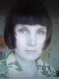 Ирина Маслеева, 21 мая 1978, Саратов, id41386780