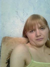 Катя Кириллова, 3 ноября 1988, Рязань, id53850754