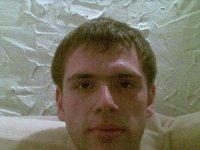 Александр Щербина, 15 августа 1986, Екатеринбург, id57023401