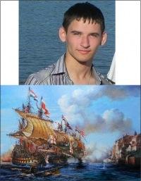 Алекс Яковлев