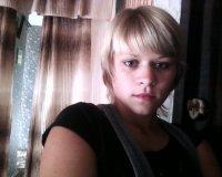Елена Миланович, 2 мая , Минск, id71496339
