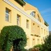 Гостиницы Санкт-Петербурга: отель Аркадия