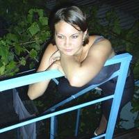 Александра Леунина