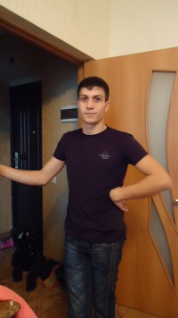 Дмитрий Арутюнов