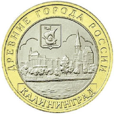 Обмен 10 рублевых монет монета 100 драм хачатурян тираж