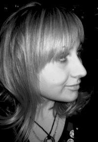 Лилия Городко
