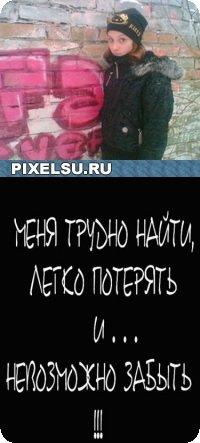 Валюфкоо Позитивчик