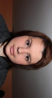 Линда Эшмите, Ikšķile