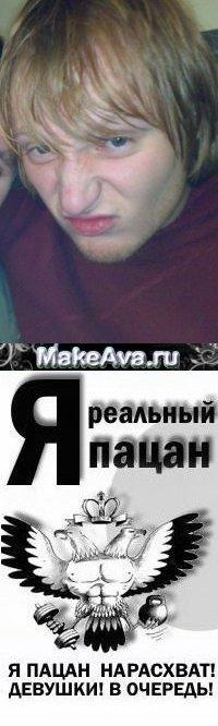 Сиранов Манстра