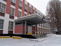 745 школа в отрадном официальный сайт