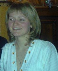 Оксана Петрушак, Белая Церковь