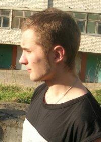 Александр Щерба, Борисов