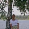ИП Русакова Галина Сергеевна - г Пестово - Пестовский