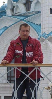 Рамис Нигматулин, Исфана